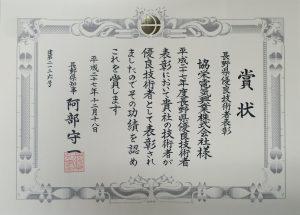 IMG_0780 (2)